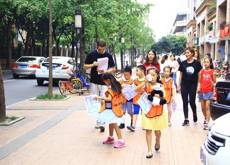 i2国际私塾以PBL现象教学践行国际化少儿英语教育