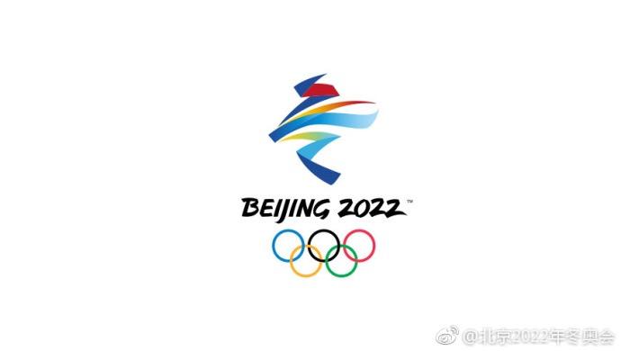 快看 北京2022年冬奥会会徽亮相