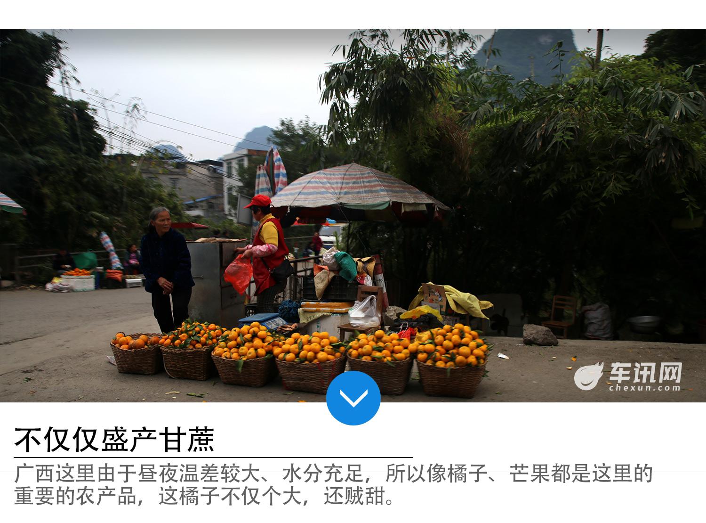 观德天瀑布赏壮族妹子 虎跃中国广西游记