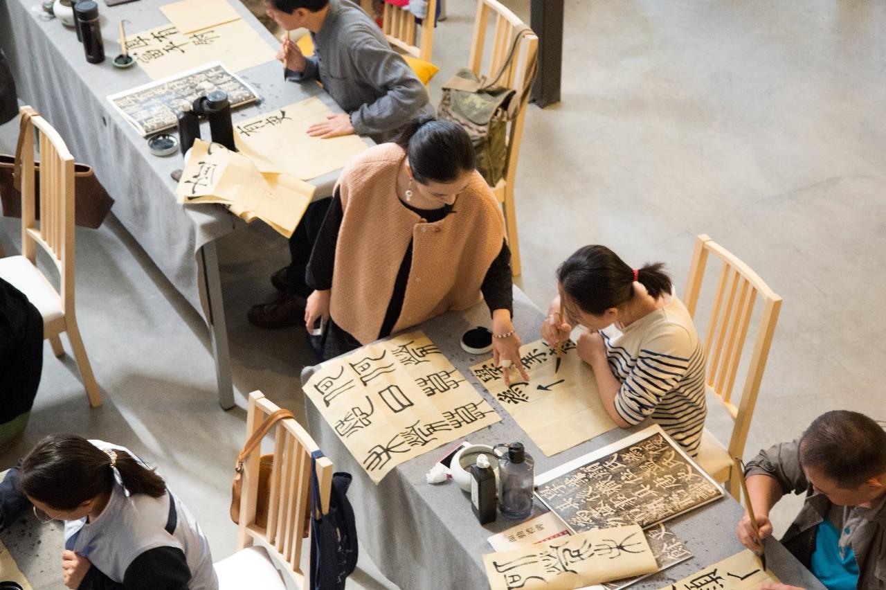 藏在CBD里的教室工厂,大隐隐于市的桃源里习抽象书法设计模式图片