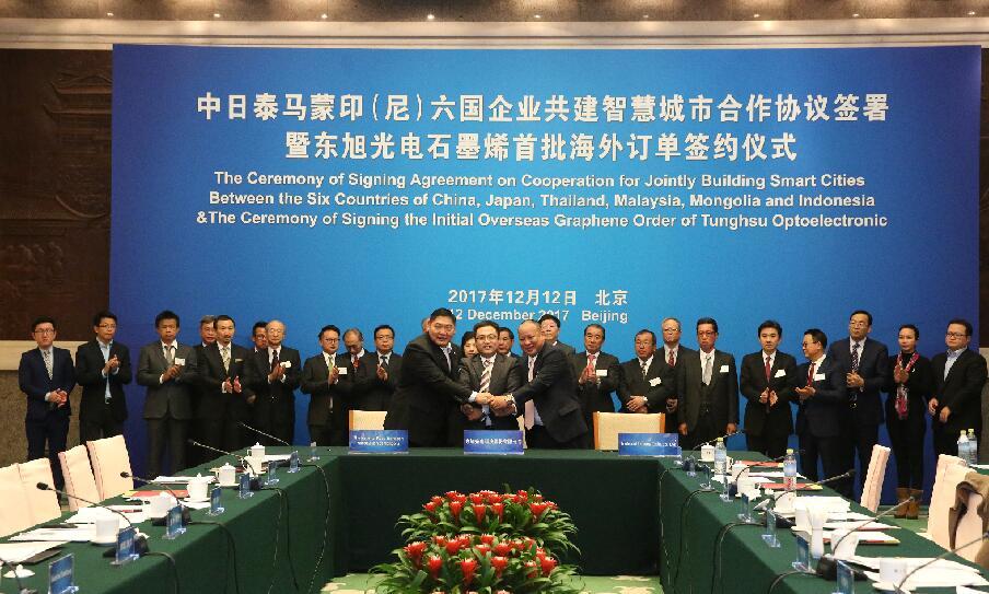 东旭光电:石墨烯产品远销世界  新能源汽车产业迅速崛起