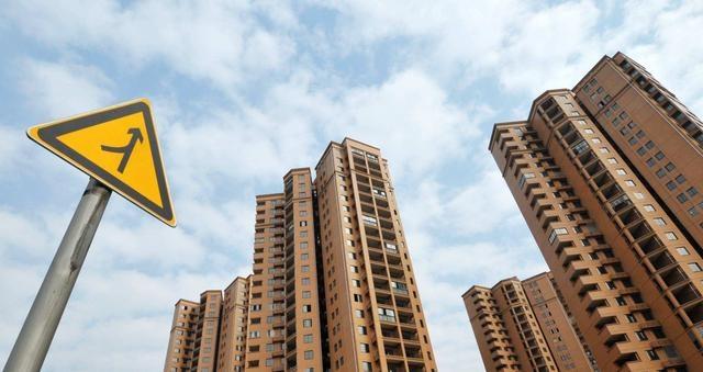 楼市大局已定,这15个字将决定未来8年房地产走势