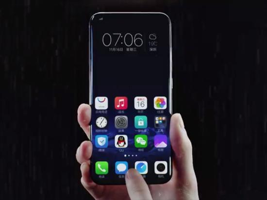 vivo新机将首发屏下指纹识别:Xplay7钦定?全面屏手机有救了!
