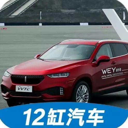 这三款SUV都源自当地平民品牌,国内售价20万,该怎么选?