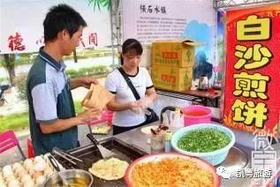 广东北江:2018年食品浈阳峡英德首届美食节将济南好美鱼干旺图片