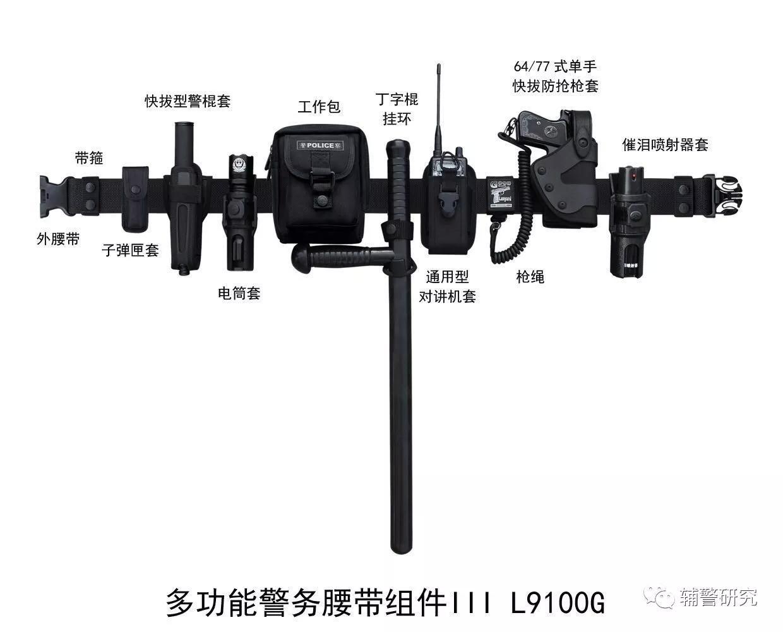 深圳新式警察制服亮相 警裤采用仿港式