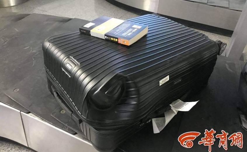 5980元买的行李箱被压变形 东航:赔200元