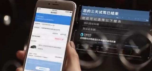 刷个脸即可购买马云汽车自动贩卖机正式落地_广东快乐十分摇奖机