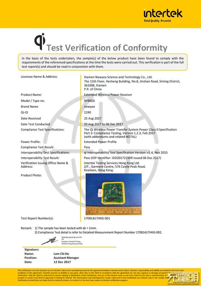 新页微电子15W无线快充接收芯片获得Qi认证证书