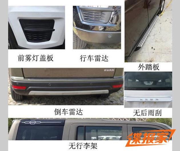 曝长安欧尚X70A 1.3T申报图 选择更丰富