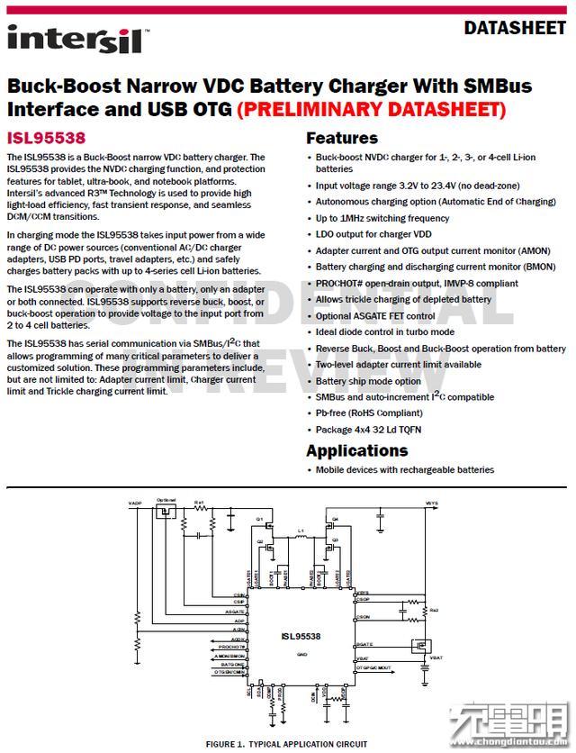 电路 电路图 电子 原理图 640_836 竖版 竖屏