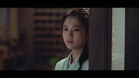 视频:[风车]电视剧《琅琊榜之风起长林》主题曲 黄绮珊燃情版MV大首播