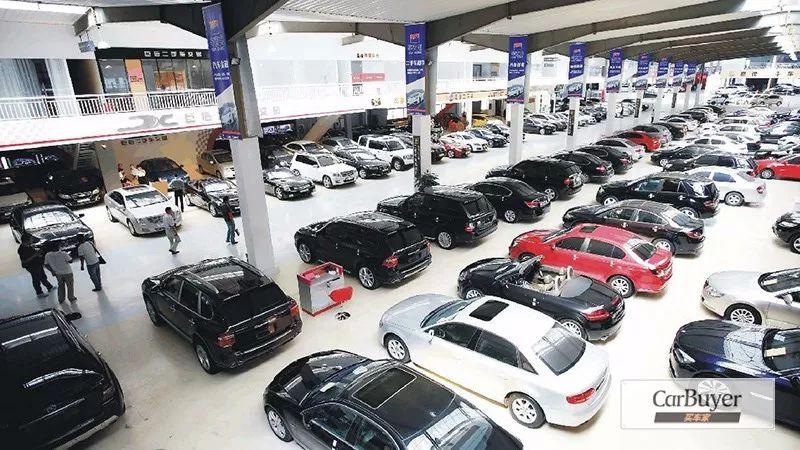 购买新车时置换旧车合适吗?怎么做才不亏钱?