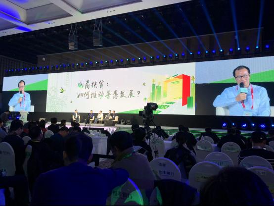 李勇坚:产业电商时代到来 天华模式具引领价值