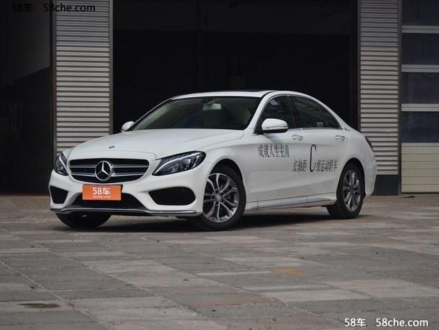 奔驰C级 新价格 直降8万元 现车充足