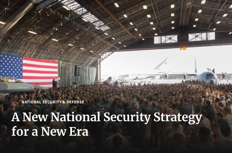 白宫公布最新国安战略,原来美国眼中的中国长这样