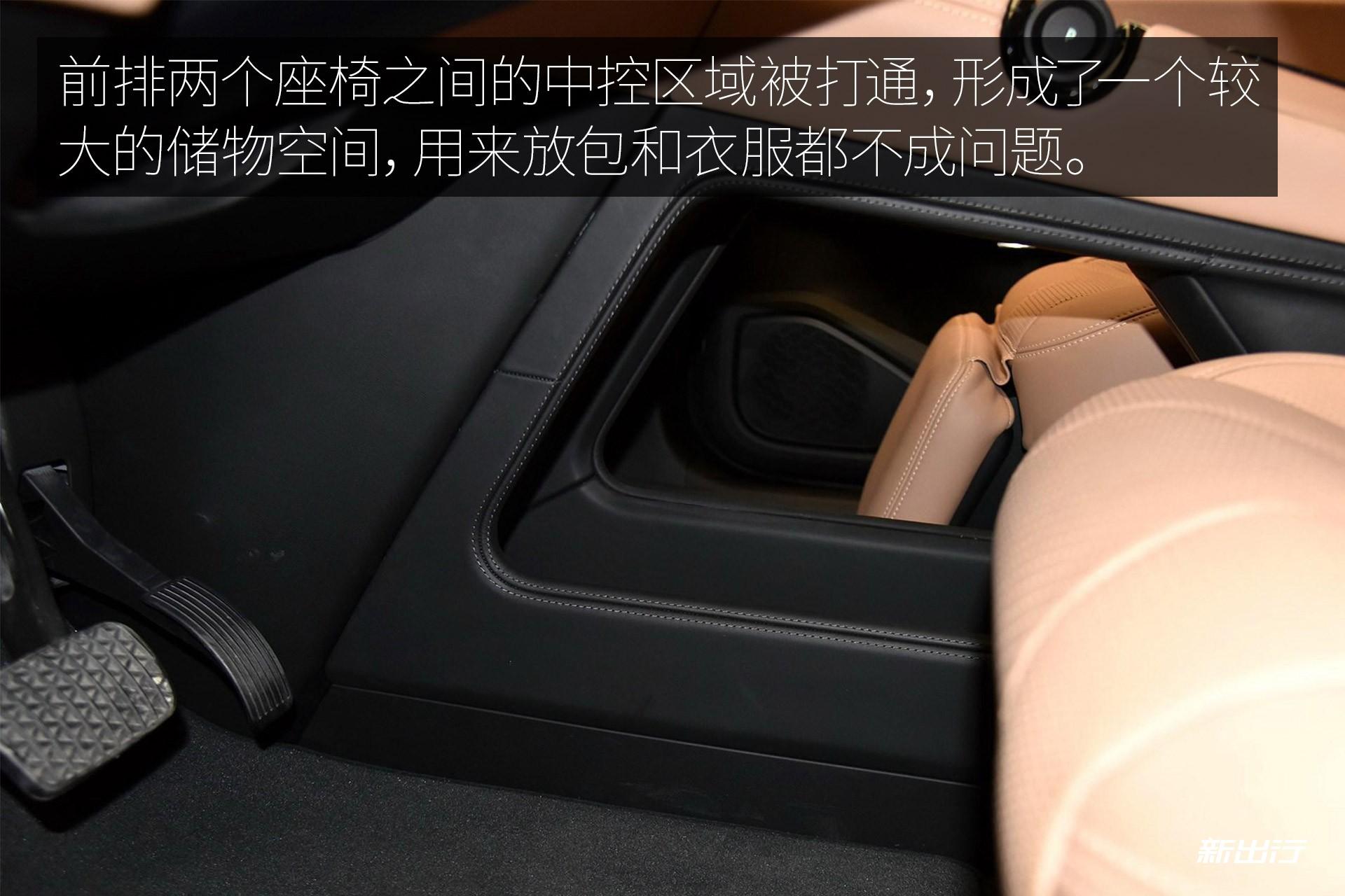 汽车资讯 62