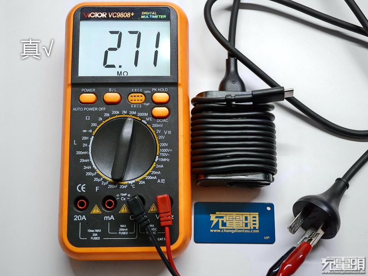 产品  因为真货内部有emi抗干扰滤波电路,上图中的r3,r4即是x电容的