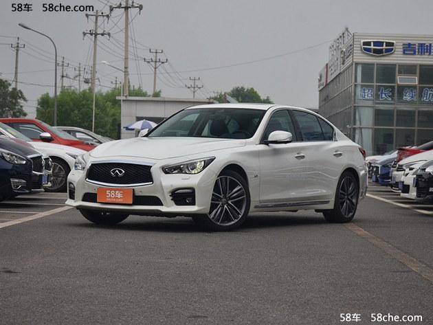 广汽讴歌TLX-L上市 售价XX.XX-XX.XX万元