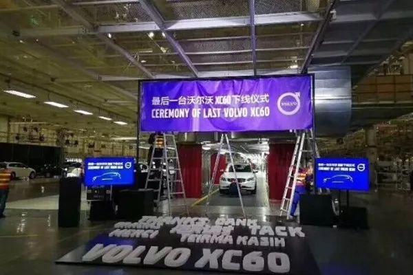 有关沃尔沃XC60的这五个小历史你得知道丨汽车预言家_云南快乐十