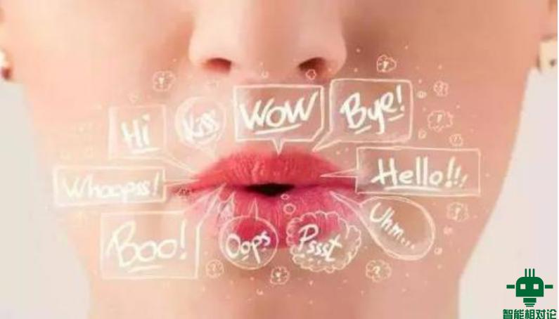 唇语识别真会是语言交互的
