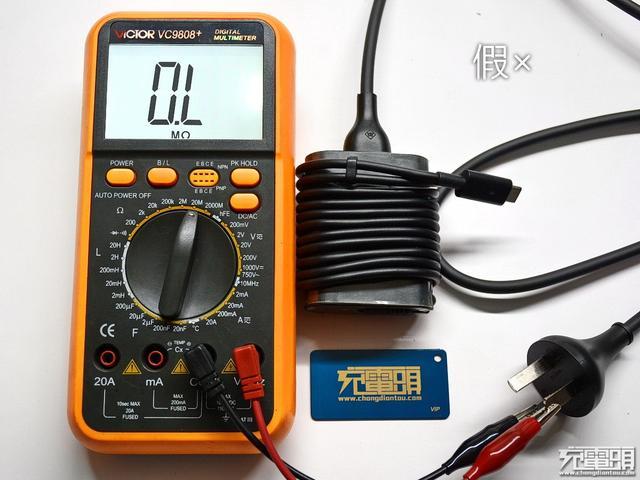 dell 30w usb pd真假充电器对比