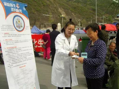 中国超5亿人有家庭医生卫计委:数字没问题