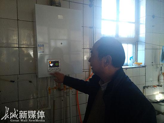 【冬季供暖视频v视频】气代煤做饭取暖两不误浪记者造池图片