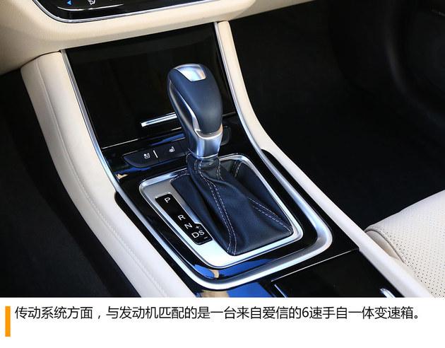 长安睿骋CC 1.5T试驾 动力性能平顺