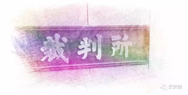 陈世峰在日服刑会不会被减刑假释?江歌妈妈对判决不满能上诉吗?