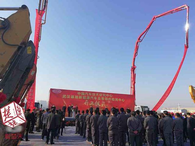 武汉将有新能源车检测中心,在汉车企新能源车研发将提速