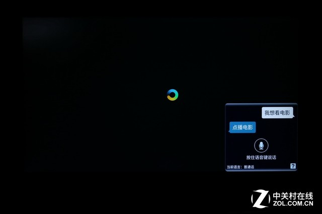 人工智能 极窄边框 康佳55a1电视评测