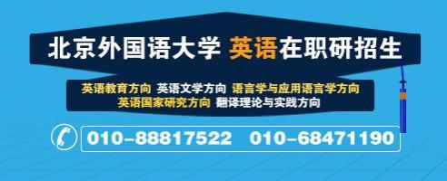 考研高分学长的5条经验给你打败70%对手的机会【丽江旅游被打毁容】