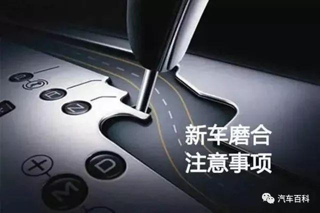 苹果拿下刘海屏专利 但二是抽调