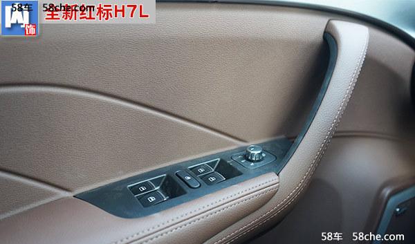 大7座中型SUV--哈弗H7L红标板合肥实拍