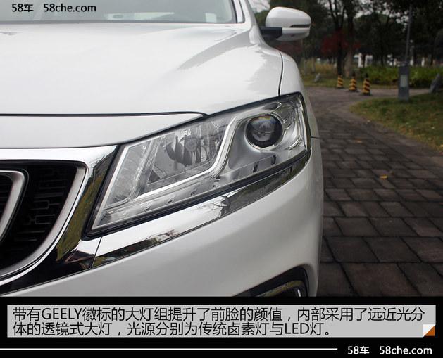 吉利新博瑞1.8T旗舰型实拍 大美中国车