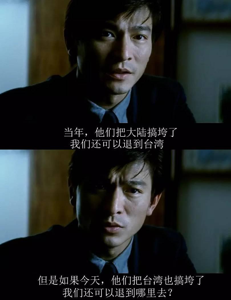 """台湾抓走爱国青年的机构大起底,竟是""""中统""""后代!"""