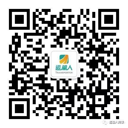 新葡亰平台游戏网址 21