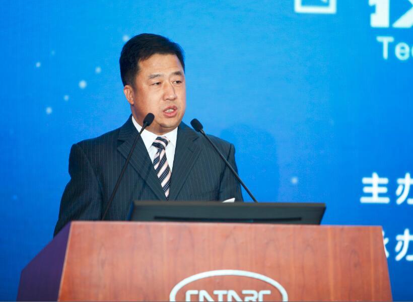 中国汽车技术研究中心副主任高和生致辞