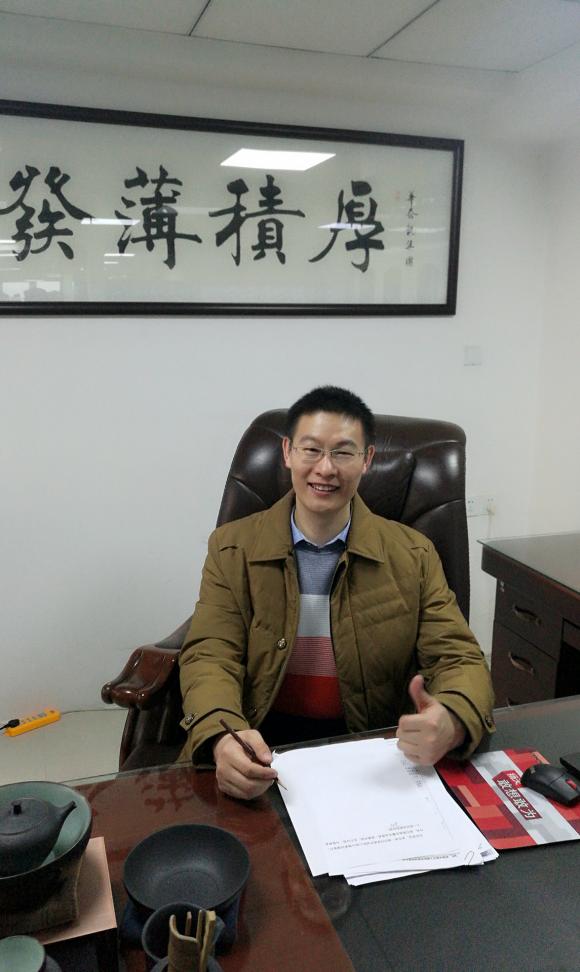 尤宏伟中国项目数据分析师