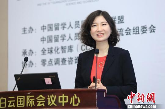 """""""2017年度中国留学人员50人""""榜单在会上发布。 主办方供图"""