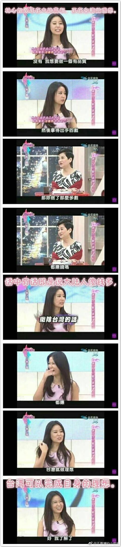 在大陆发展17年的吴奇隆欲回台拍戏:台湾有创意优势