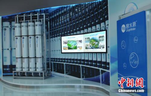 碧水源展示中心