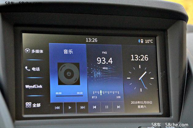 东风风神新款AX7上市 售00.00-00.00万