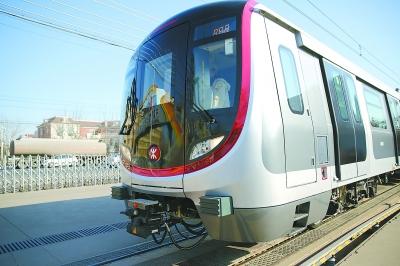 该车是我国最大地铁车辆项目的首列车,也是目前国际上防火标准最高的