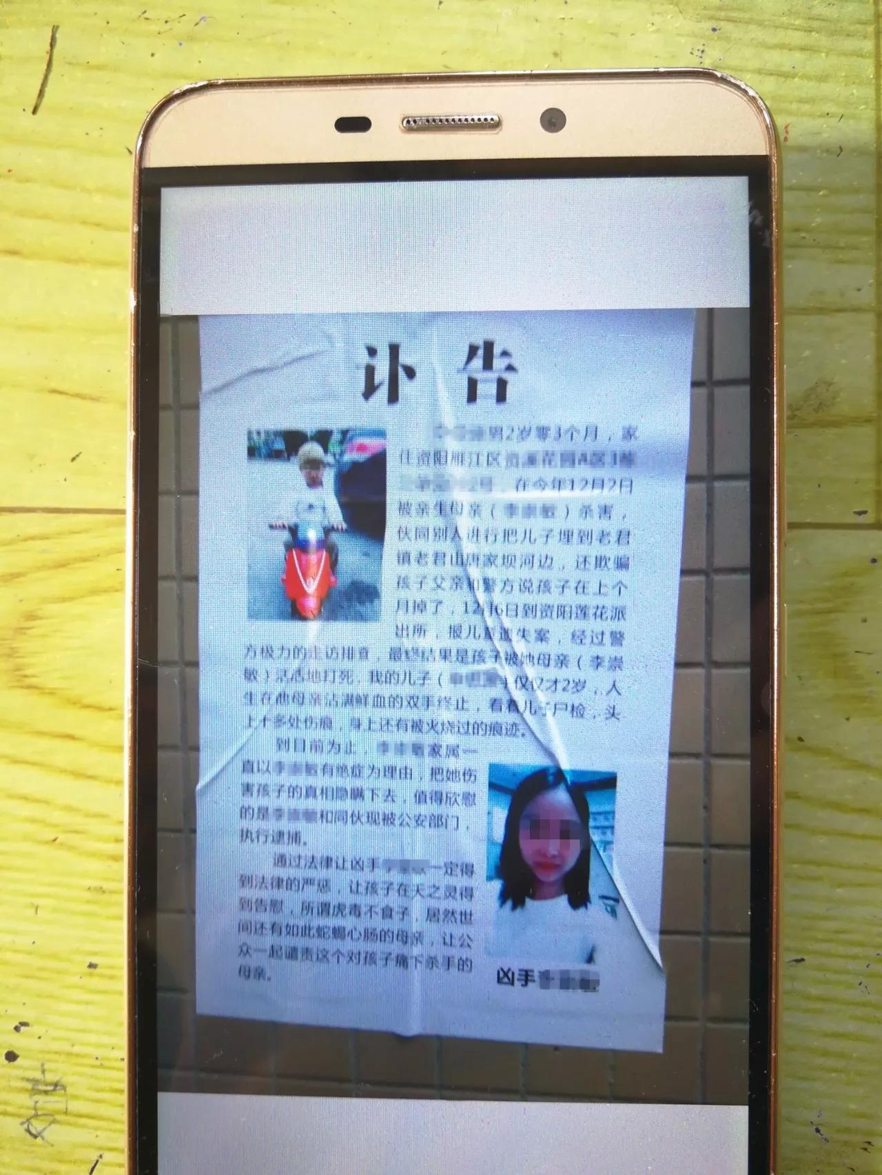 2岁男孩被生母杀害,有消息称孩子疑为代孕所生