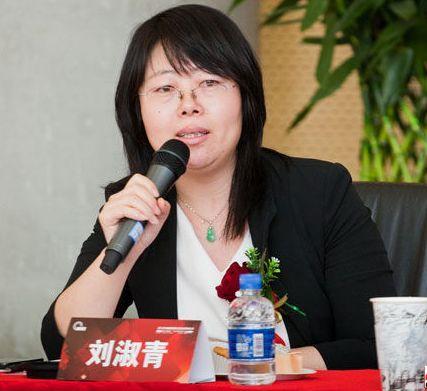 无锡朗格手表回收地址 乐视网发内部信 新的CEO刘淑青来了