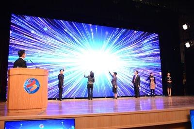 清华附小罗湖互联网学校共同体启动仪式现场