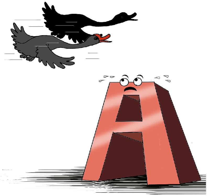 2017A股黑天鹅之殇