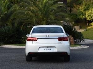 C4世嘉优惠达2.50万元  现车报价多少钱